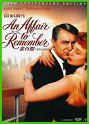 An Affair to Remember DVD