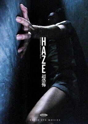 Haze ( J- Horrorfilm UNCUT ) von Shin'ya Tsukamoto ( Tetsuo reihe, Tokio Fist )