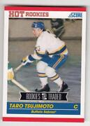 Hockey Card Case
