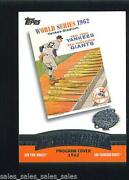 1962 World Series