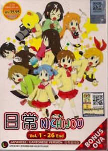 Nichijou Anime DVD (Vol : 1 to 26 end) with English Subtitle
