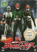 Kamen Rider DVD