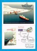 Korean Stamp