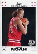 Joakim Noah Rookie Card