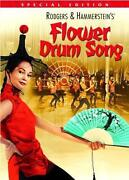 Flower Drum Song DVD