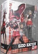 God Eater Figure