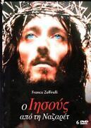 Nazareth DVD