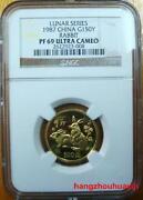 Gold Rabbit Coin