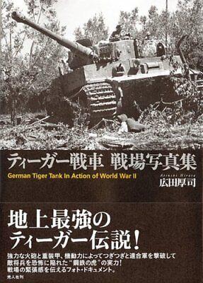 """German Tiger Tank In Action Of World War II"" Photo Book Japan"