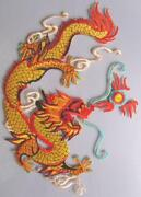 Dragon Applique