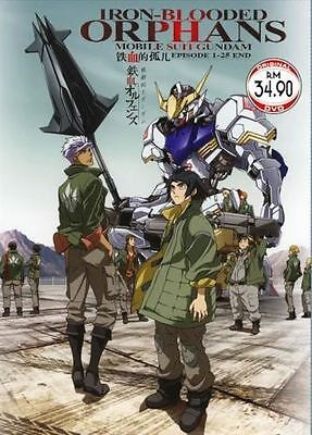 Mobile Suit Gundam Iron Blooded Orphans  Vol 1 25 End  With English Subtitles