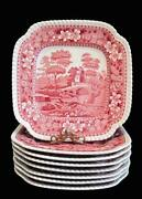 Spode Pink Tower