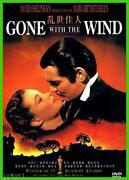 Clark Gable DVD