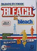 Bleach Art Book