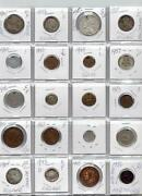 Coins with Holes