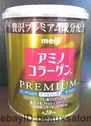 Collagen Japan