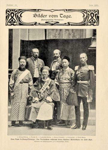 👍 ORIGINAL GERMAN MAGAZINE COVER OF LI HONG ZHANG 1896 VISIT TO GERMANY 李鸿章访德国