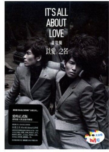 Jam Hsiao - It's All About Love [New CD] Hong Kong - Import