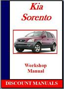 Kia Workshop Manual
