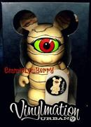 Vinylmation Urban 1 9