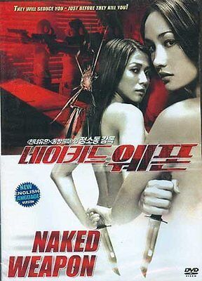 Naked Weapon -Hong Kong RARE Kung Fu Martial Arts Action movie - NEW
