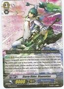 Vanguard Cards