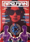 Bruce Lee Magazines