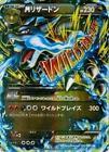 1st Edition Charizard Japanese