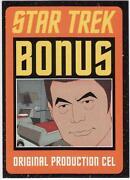 Star Trek Cel