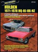 HQ Holden Workshop Manual