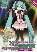 Hatsune Miku DVD