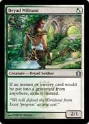 MTG Common Uncommon Set