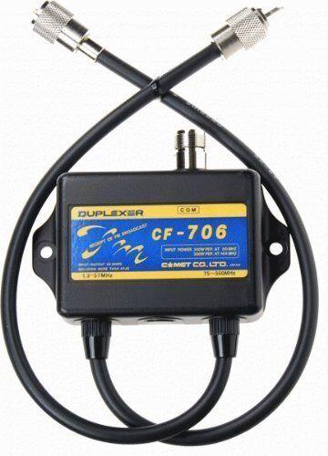 COMET CF-706A Duplexer HF-6M 2M-70cm 1.3-57MHz // 75-550MHz UHF Connectors