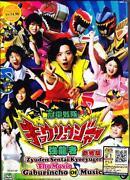 Sentai DVD