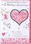 First Wedding Anniversary Card