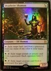 Deathrite Shaman Rare Individual Magic: The Gathering Cards