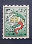 Persian Stamps