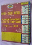 1951 Dodge