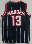 Houston Rockets Jersey