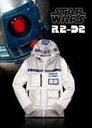 Ecko Star Wars