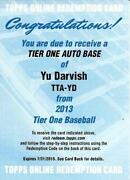 Yu Darvish Auto