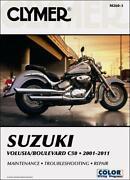 Suzuki Volusia
