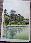 Uchida Woodblock Print