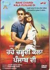 New Punjabi Movies