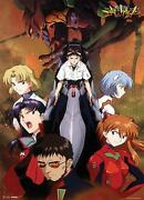 Evangelion Wall Scroll