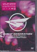 SNSD DVD