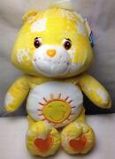 Vintage Care Bear Funshine