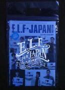 Super Junior Magazine