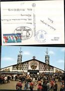 Brauerei München