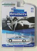 The Blues Brothers Toys
